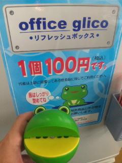 DVC00205.jpg